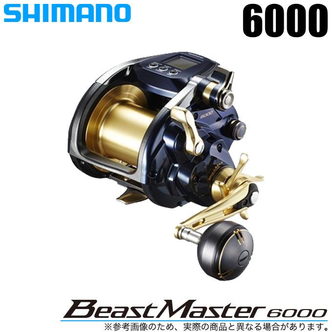 (5)シマノ 19 ビーストマスター 6000 /2019年モデル/電動リール /SHIMANO/BeastMaster