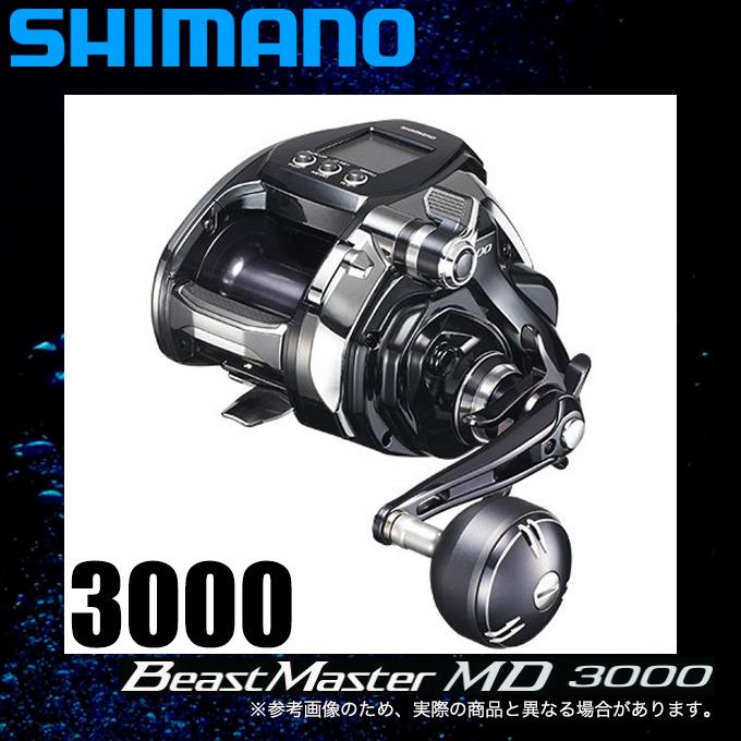 (5)【送料無料】シマノ 20 ビーストマスター MD 3000 (電動リール) 2020年モデル /電動リール/船釣り/SHIMANO/NEW