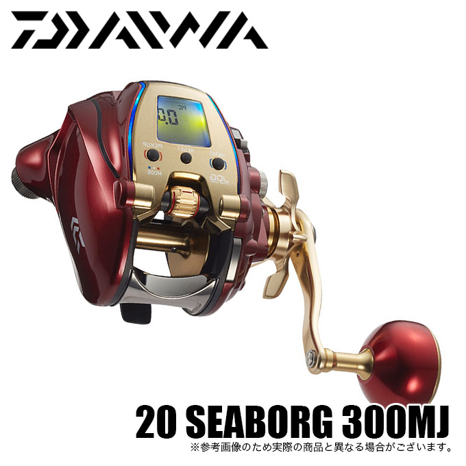 (5)【送料無料】ダイワ 20 シーボーグ 300MJ 右ハンドル (2020年モデル/電動リール)
