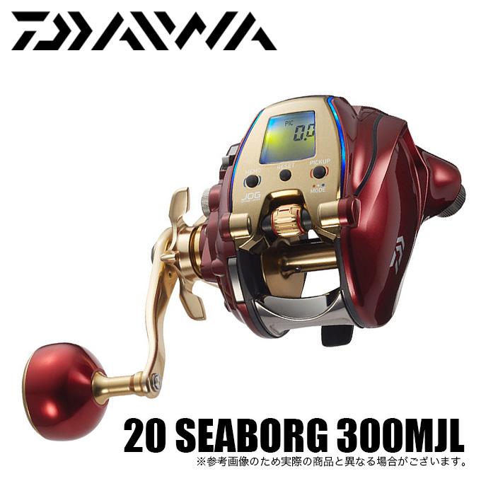 (5)【送料無料】ダイワ 20 シーボーグ 300MJL 左ハンドル (2020年モデル/電動リール)