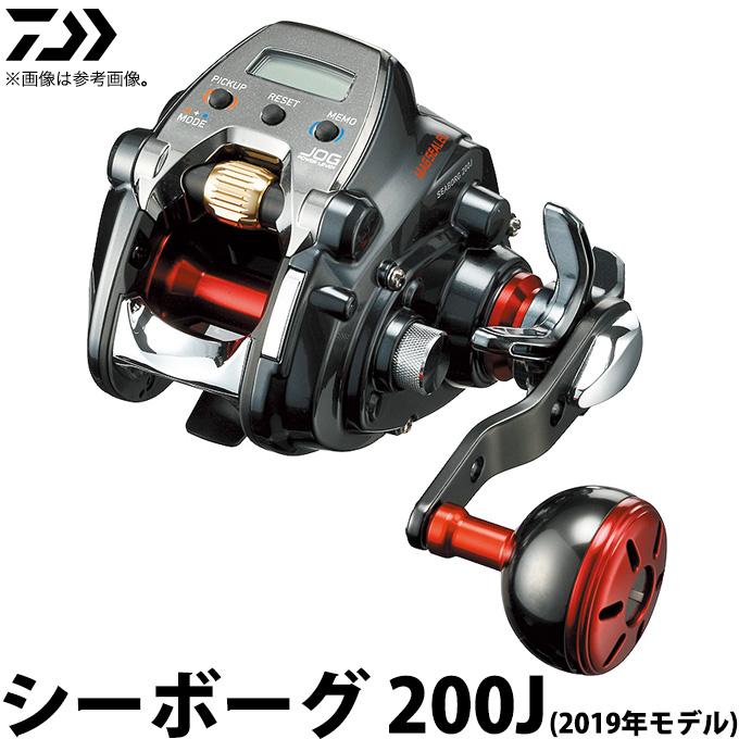 (5)ダイワ シーボーグ(200J)(右ハンドル)(2019年モデル/電動リール)