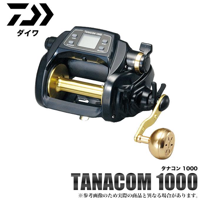 ダイワ タナコン 1000 (右ハンドル) /電動リール /DAIWA【2015dnp】