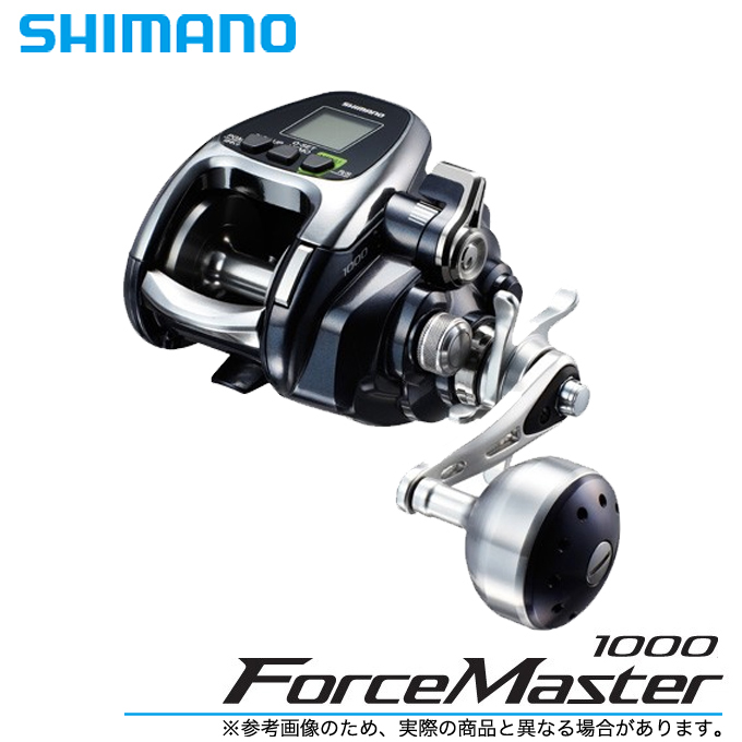 (5)【送料無料】 シマノ 16' フォースマスター 1000 (右ハンドル)(2016年モデル) /電動リール/船釣り/ForceMaster/SHIMANO