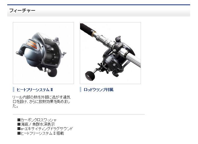 禧玛诺力大师 6000 和电动钓鱼卷轴 / 钓鱼船 /SHIMANO/ForceMaster