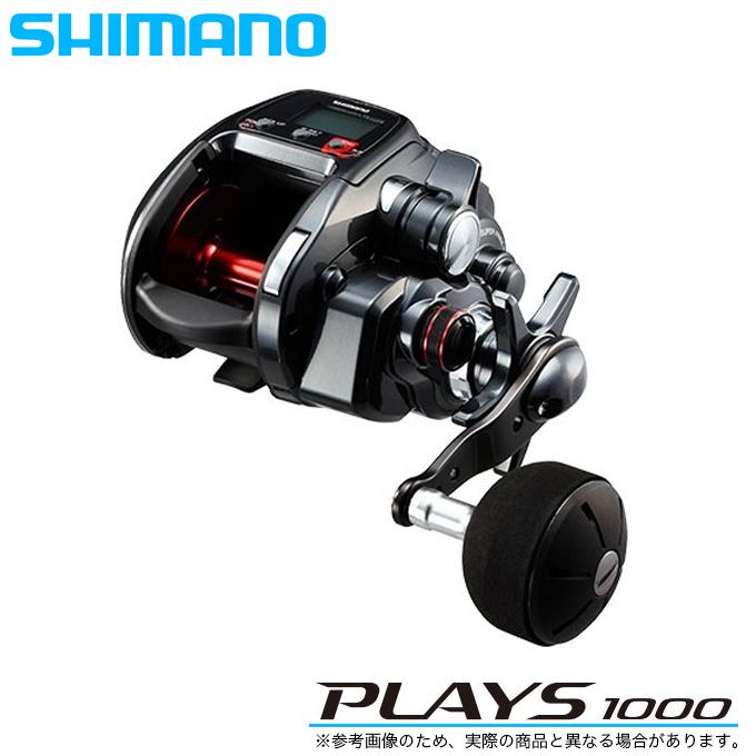 (5)【送料無料】シマノ プレイズ(PLAYS) 1000 (2017年モデル) /電動リール/船釣り/PLAYS/SHIMANO/