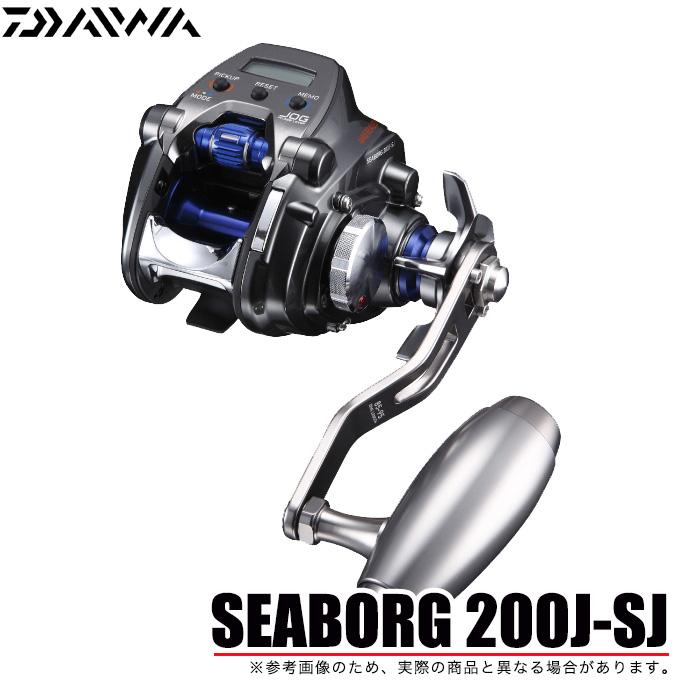 (5) ダイワ シーボーグ 200J-SJ 右ハンドル 2018年モデル/電動リール/電動ジギング/船釣り/SEABORG/DAIWA /d1p9