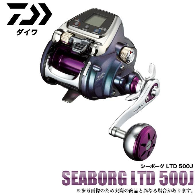 (5) ダイワ シーボーグ LTD 500J (右ハンドル) 2018年モデル /電動リール/船釣り/DAIWA/SEABORG LTD 500J
