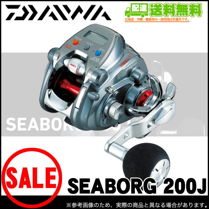 Daiwa Seaborg [200 J] electric reel / boat fishing /DAIWA/2015 year model.