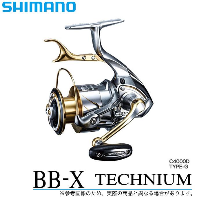 (5)【送料無料】シマノ BB-X テクニウム (C4000D TYPE-G)(ノーマルブレーキタイプ) /SHIMANO/BB-X TECHNIUM/2015年モデル/LBD/レバーブレーキ付きリール/NEW/