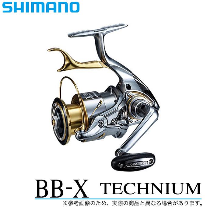 (5)【送料無料】シマノ BB-X テクニウム (C3000DXG S LEFT)(左ハンドル) [SUT(スット)ブレーキタイプ] /SHIMANO/BB-X TECHNIUM/2015年モデル/LBD/レバーブレーキ付きリール/NEW/