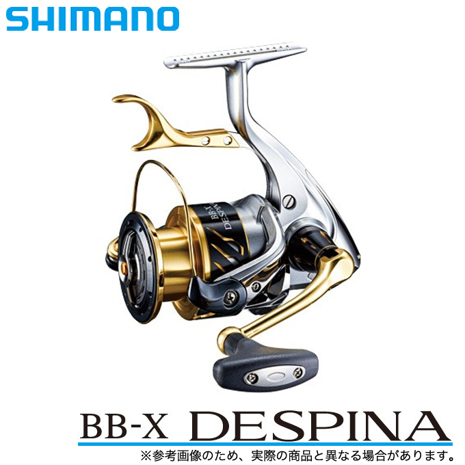 (5)シマノ 16' BB-X デスピナ (C3000DXG) /2016年モデル/レバーブレーキ付きリール/LBD/磯釣り/フカセ釣り/SHIMANO/BB-X DESPINA/NEW