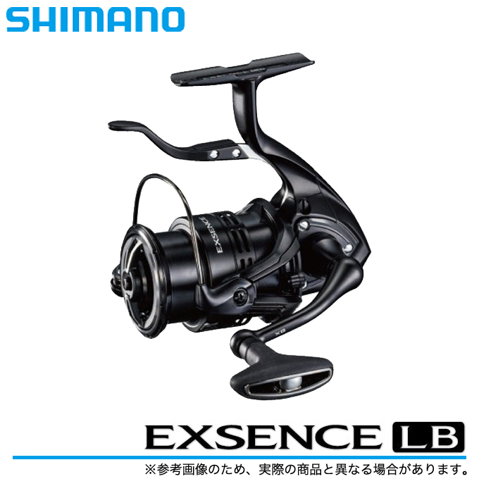 (5)シマノ 16' エクスセンスLB C3000MXG /レバーブレーキ付き/スピニングリール/2016年モデル/ソルトルアー/SW/SHIMANO/EXSENCE LB/シーバス/テクニウムベース/