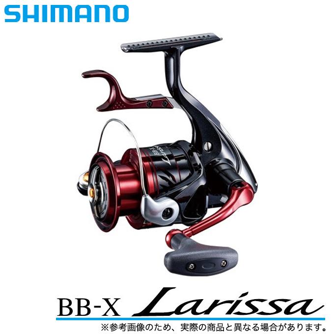 (5) シマノ 16' BB-X ラリッサ (C3000DHG) /2016年モデル/レバーブレーキ付きリール/LBD/磯釣り/フカセ釣り/SHIMANO/BB-X Larissa