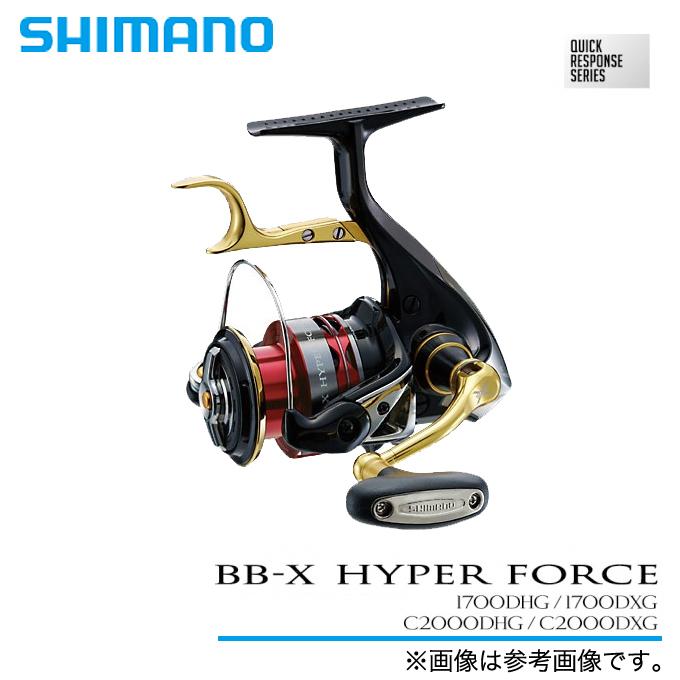 (5) シマノ BB-X ハイパーフォース (C2000DHG) (レバーブレーキ付きリール) /SHIMANO/BB-X HYPER FORCE/2014年モデル/LB/