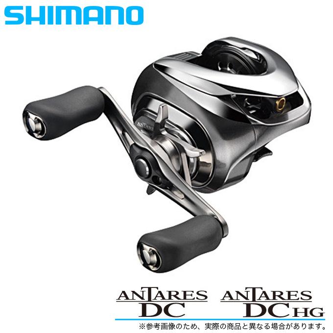 (5)【送料無料】シマノ アンタレスDC RIGHT (右ハンドル)(2016年モデル) /ベイトキャスティングリール/釣り/ブラックバス/ANTARES/SHIMANO/NEW