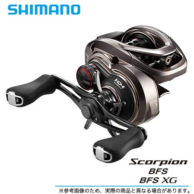 (5)【送料無料】シマノ 17 スコーピオンBFS XG RIGHT  (右ハンドル) (2017年モデル) /ベイトキャスティングリール/釣り/ブラックバス/ベイトフィネス/Scorpion DC/SHIMANO/NEW
