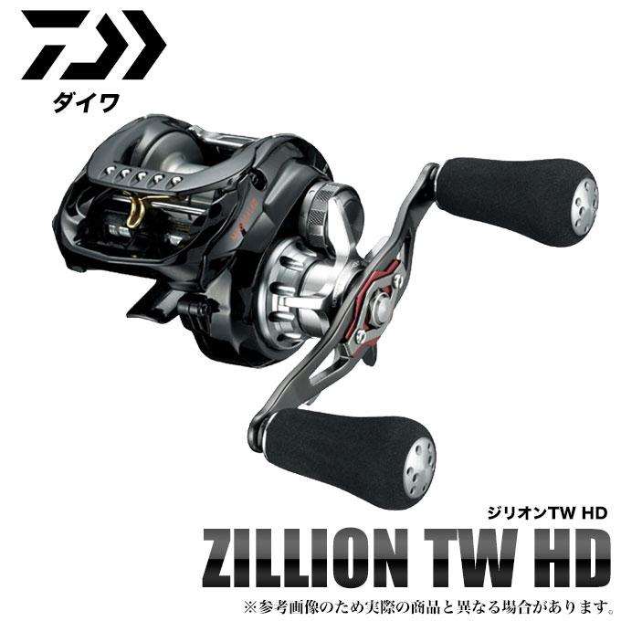 (5) ダイワ ジリオン TW HD 1520HL (左ハンドル) /2018年モデル/ベイトキャスティングリール /ブラックバス/ソルト対応/ZILLION TW HD