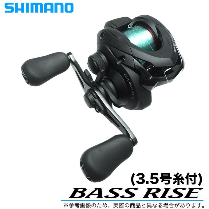 (5)シマノ 18 バスライズ 3.5号糸付 (右ハンドル) 2018年モデル /ブラックバス用ベイトリール
