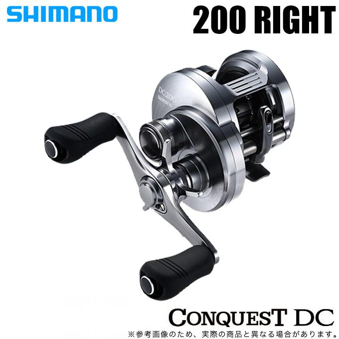 (5)【送料無料】シマノ 19 カルカッタ コンクエスト DC (200 RIGHT) 右ハンドル 2019年モデル /ベイトキャスティングリール/SHIMANO/NEW