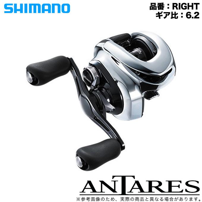 (5)【送料無料】 シマノ 19 アンタレス RIGHT (右ハンドル / ギア比:6.2) 2019年モデル /ベイトキャスティングリール/淡水専用/遠心力ブレーキ/SHIMANO/NEW