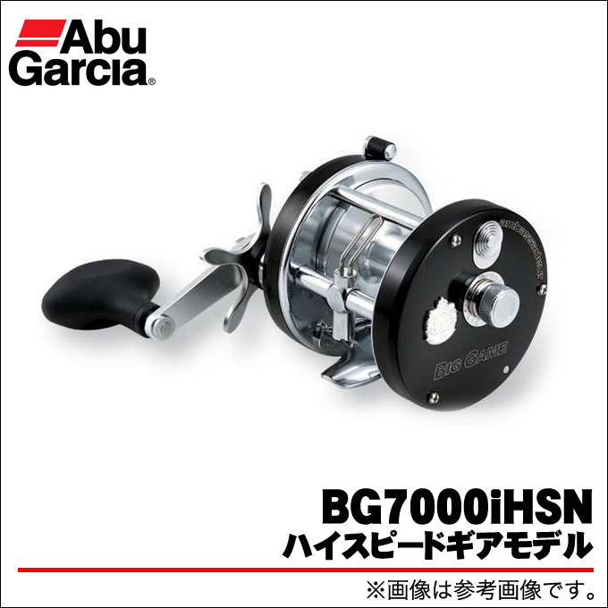 Abu Garcia Ambassador BG7000iHSN (right hand) (bait casting reel) /Abu Garcia /! / / off shoulder game / boat fishing and basket hell /