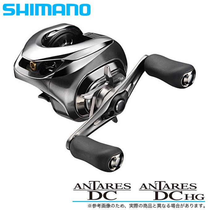 (5) シマノ アンタレスDC HG LEFT (左ハンドル)(2016年モデル) /ベイトキャスティングリール/釣り/ブラックバス/ANTARES/SHIMANO/NEW