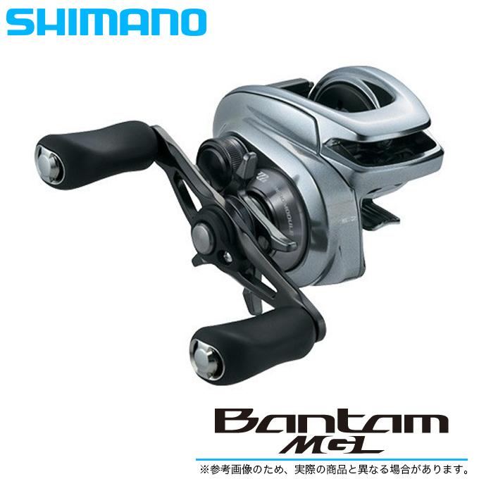 (5)シマノ バンタム MGL PG RIGHT (右ハンドル)(ギア比:5.5) 2018年モデル /ベイトキャスティングリール/ブラックバス/BANTAM MGL/SHIMANO/NEW/釣り/