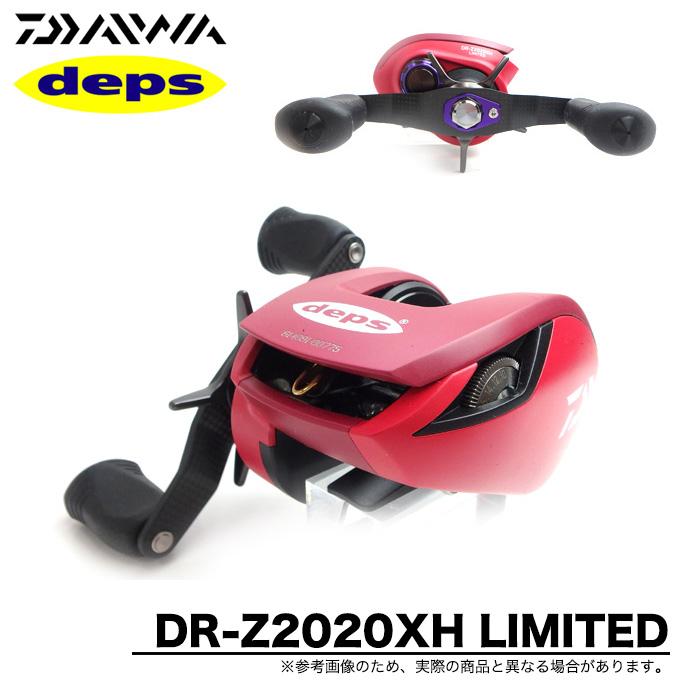 (5)ダイワ × ベイトリール デプス DR-Z2020XH DR-Z2020XH LIMITED (右ハンドル) 2018年モデル ベイトリール (右ハンドル)/2018年限定モデル/ベイトキャスティングリール/ブラックバス/シーバス/ヒラスズキ/DAIWA/, 朝の目覚めショップ:8805cce2 --- sunward.msk.ru