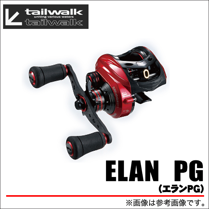 尾行走Elan PG(81L)(左侧方向盘)(减弱角色绕线机)/tailwalk/ELAN PG/