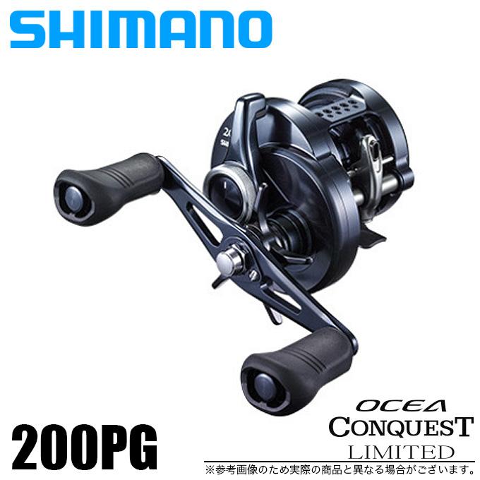 (5)シマノ 20 オシアコンクエスト リミテッド 200PG RIGHT (右ハンドル) 2020年モデル /ベイトリール/ジギング用リール両軸リール/ジギング/タイラバ/オフショア/船釣り/