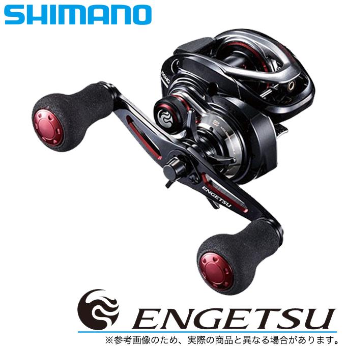 (5)シマノ 炎月 (100HG)(右ハンドル) /2017年追加モデル /鯛ラバ/タイラバ/船/両軸リール/SHIMANO/ENGETSU/