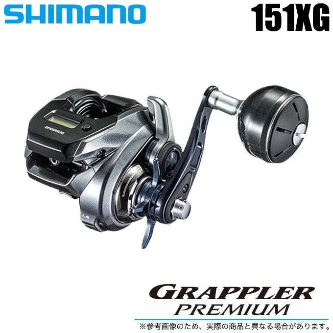 (5)【送料無料】 シマノ グラップラー プレミアム 151XG (左ハンドル) (2018年モデル) /オフショア/両軸リール/ジギングリール/SHIMANO/GRAPPLER PREMIUM/