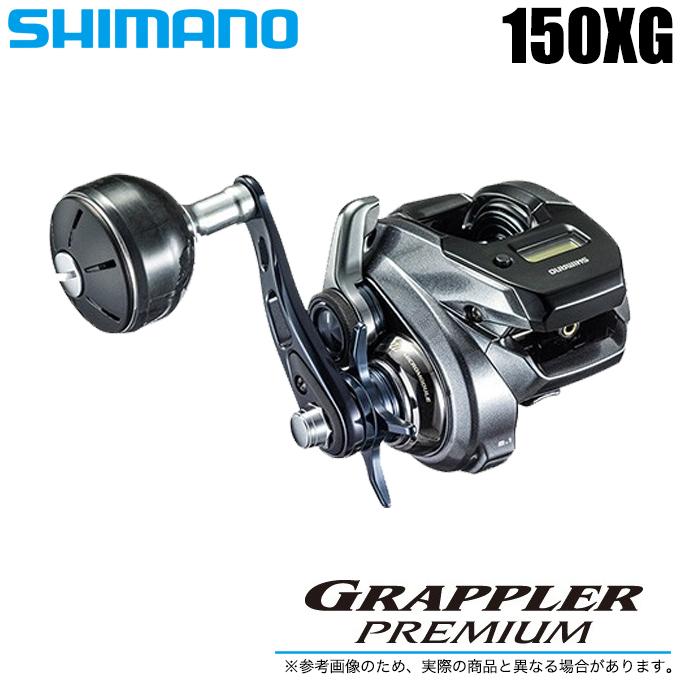 (5)【送料無料】 シマノ グラップラー プレミアム 150XG (右ハンドル) (2018年モデル) /オフショア/両軸リール/ジギングリール/SHIMANO/GRAPPLER PREMIUM/