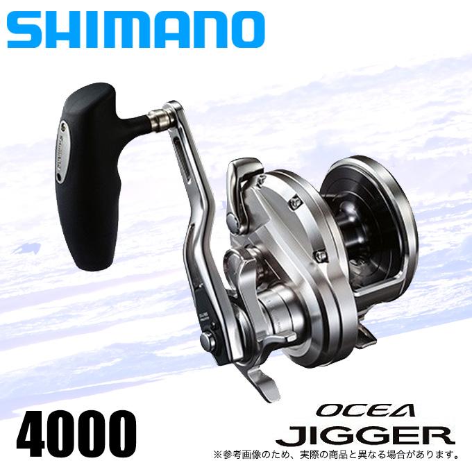 (5)【送料無料】)シマノ 20 オシアジガー 4000 (右ハンドル) 2020年モデル/ベイトリール/ジギングリール /SHMANO/NEW OCEA JIGGER/