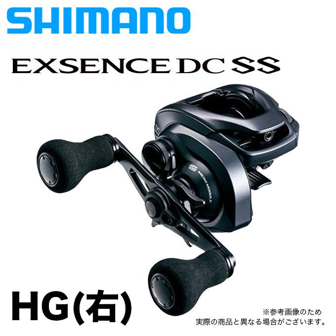 (5)【送料無料】 シマノ エクスセンス DC SS (HG 右ハンドル) /2020年モデル/ベイトキャスティングリール /SHIMANO/EXSENCE DC SS/シーバス/ソルトルアー/
