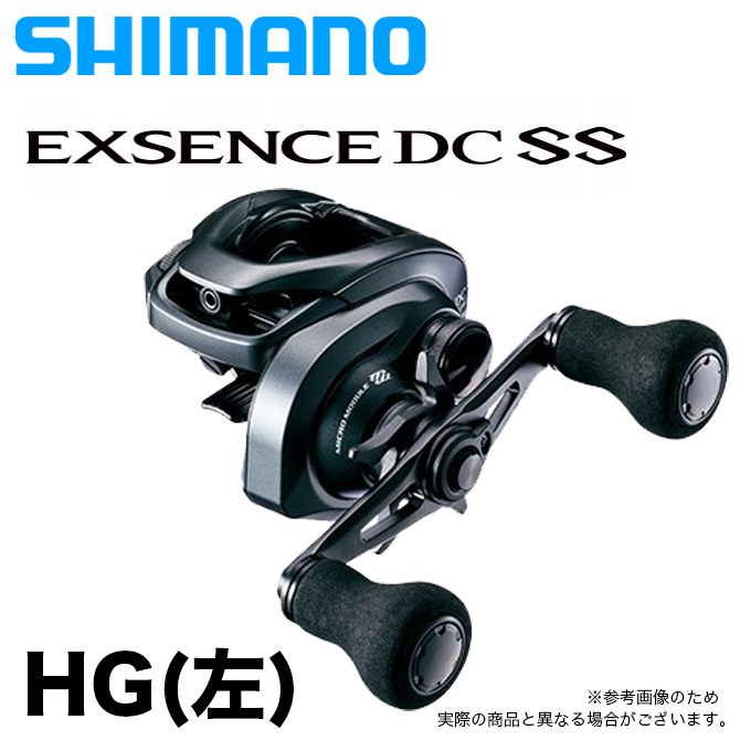 (5)【送料無料】 シマノ エクスセンス DC SS (HG 左ハンドル) /2020年モデル/ベイトキャスティングリール /SHIMANO/EXSENCE DC SS/シーバス/ソルトルアー/