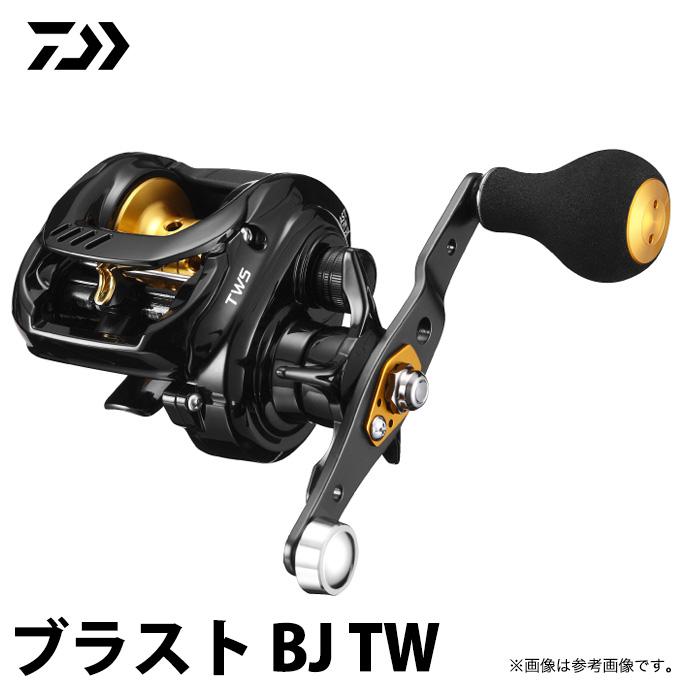 (c)【取り寄せ商品】 ダイワ ブラスト BJ TW (150SHL)(左ハンドル) /DAIWA/2018年モデル