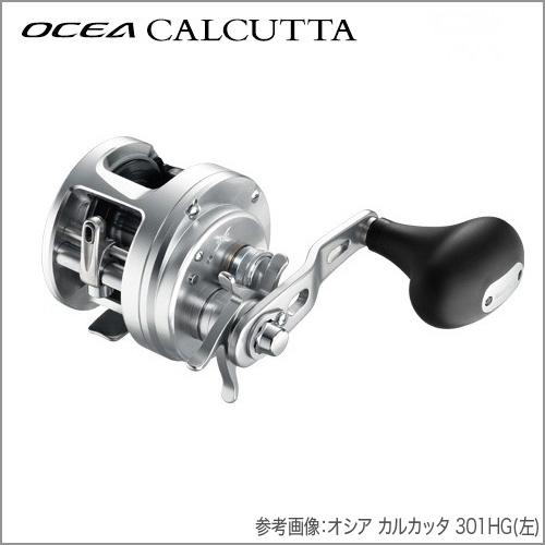 【取り寄せ商品】シマノ オシア カルカッタ [301HG][左ハンドル] /ジギングリール/SHIMANO