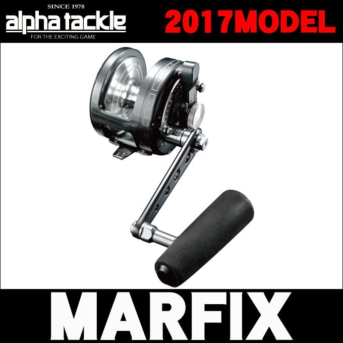 (5)【送料無料】 エイテック アルファタックル マーフィックス S5-LH (左ハンドル) /2017年モデル/ジギングリール