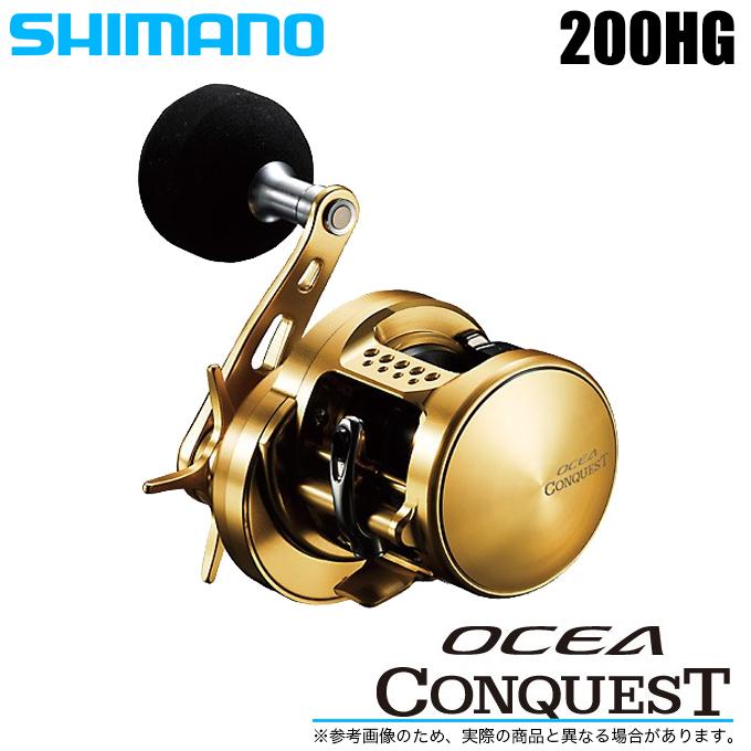 (5)【送料無料】 シマノ オシア コンクエスト (200HG) (右ハンドル) /オフショア/両軸リール/ジギングリール/SHIMANO/OCEA CONQUEST/2014年モデル/
