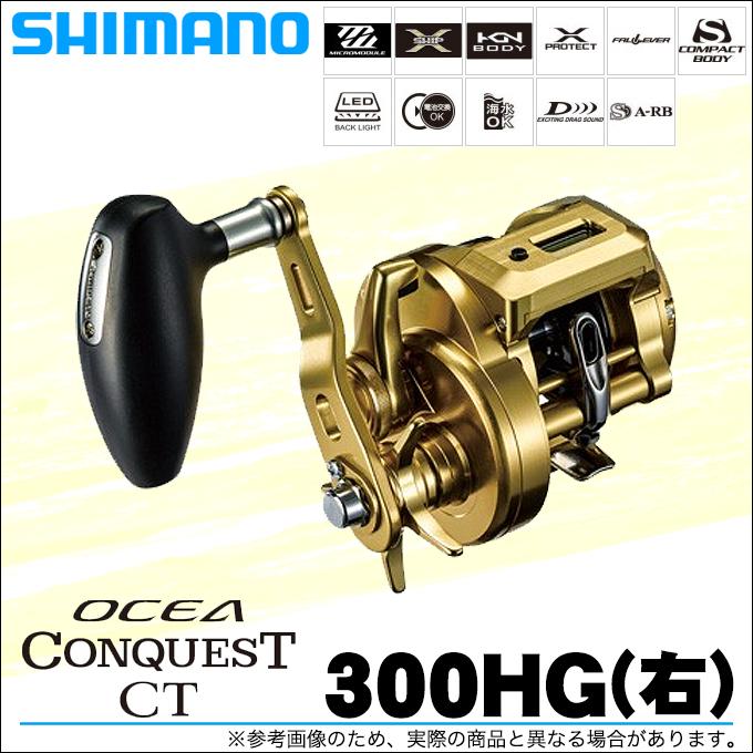 (5) シマノ オシア コンクエスト CT 300HG (右ハンドル) 2018年モデル (ベイトリール)