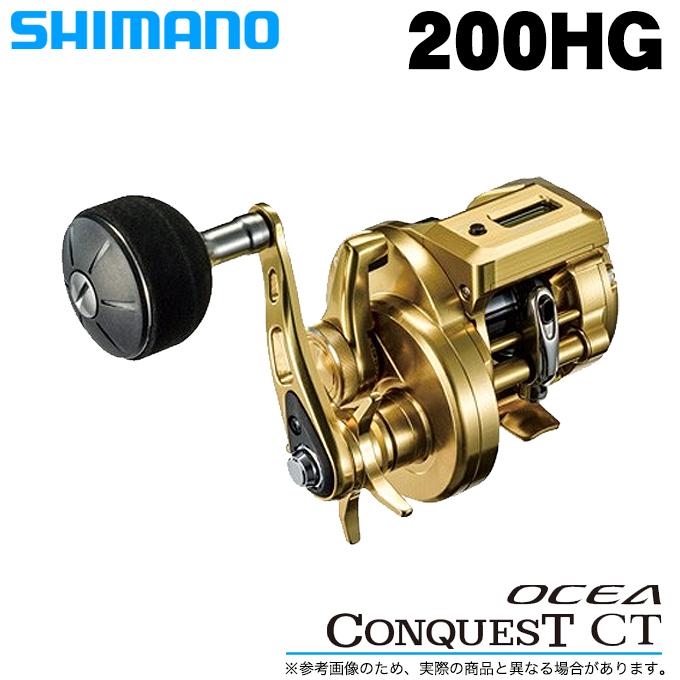 (5)【送料無料】シマノ オシア コンクエスト CT 200HG (右ハンドル) 2018年モデル (ベイトリール)