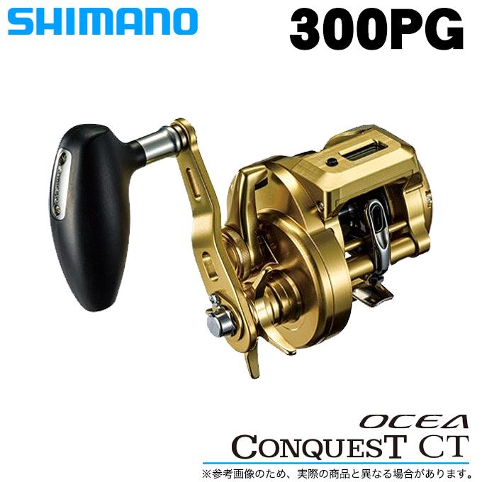 (5) シマノ オシア コンクエスト CT 300PG (右ハンドル) 2018年モデル (ベイトリール)