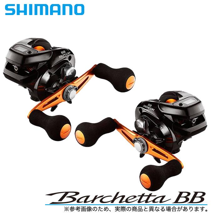 【テレビで話題】 (5)シマノ 17 (2017年モデル) (5)シマノ バルケッタ BB (301PGDH)(左ハンドル) BB/ (2017年モデル)/船釣り/両軸リール/イカメタル/メタルスッテ/タイラバ/ライトジギング/小型/SHIMANO BARCHETTA BB/, L.A.HOBBY SHOP:3d42c64c --- ejyan-antena.xyz