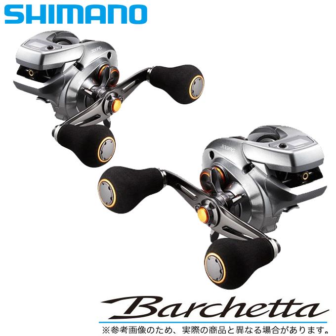 (5)シマノバルケッタ 301PG (左ハンドル) (2018年追加モデル) 船用 カウンター付き 両軸リール /船釣り/両軸リール/イカメタル/メタルスッテ/タイラバ/ライトジギング/小型/SHIMANO