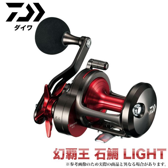 (5)ダイワ 幻覇王 (ゲンパオウ) 石鯛 LIGHT 20H (2018年モデル) 石鯛用リール /両軸リール/GENPAO ISHIDA/DAIWA//