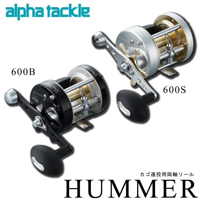(9)【取り寄せ商品】アルファタックル HUMMER(ハマー) 右ハンドル/カゴ遠投用両軸リール