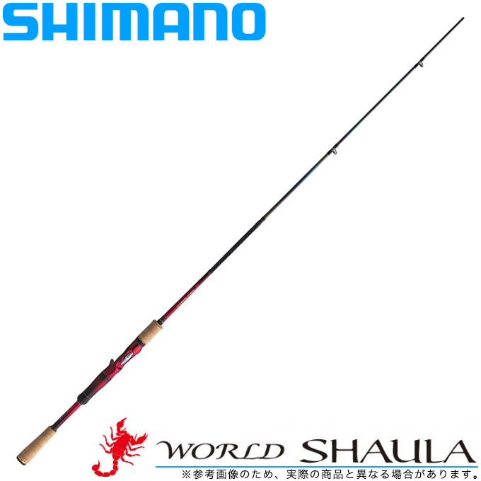 (5) シマノ ワールドシャウラ 1702R-2 (ベイトモデル) 2018年モデル /バスロッド/釣り竿/SHIMANO/WORLD SHAULA/
