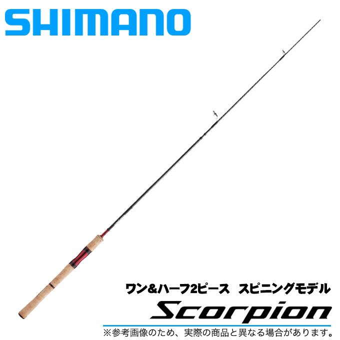 (5) シマノ 19 スコーピオン 2651R-2 (2019年モデル/スピニングモデル) /バスロッドScorpion/SHIMANO/ブラックバス/