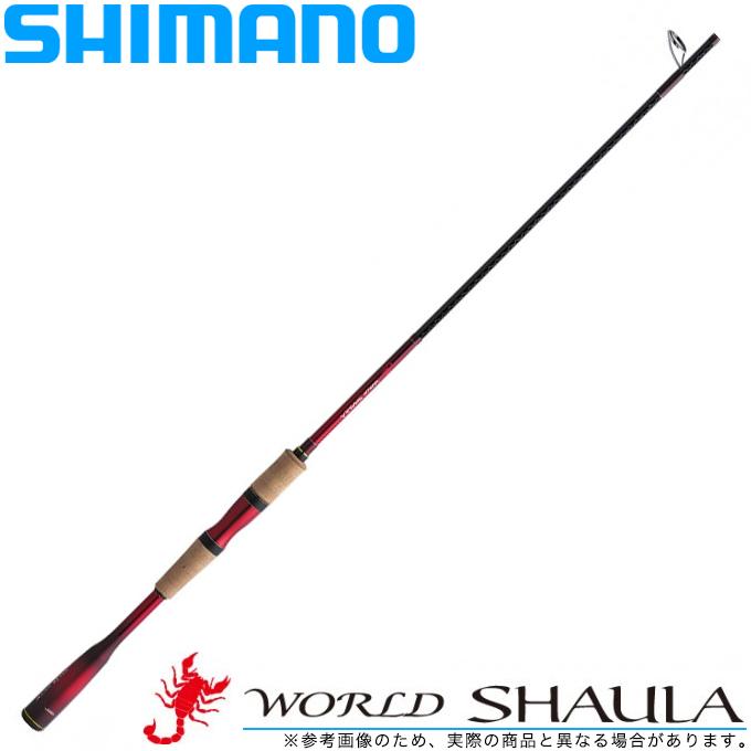 (5)シマノ ワールドシャウラ 2702R-2 (スピニングモデル) /2020年モデル/フリースタイル/ バスロッド/釣り竿/SHIMANO/WORLD SHAULA/村田基/